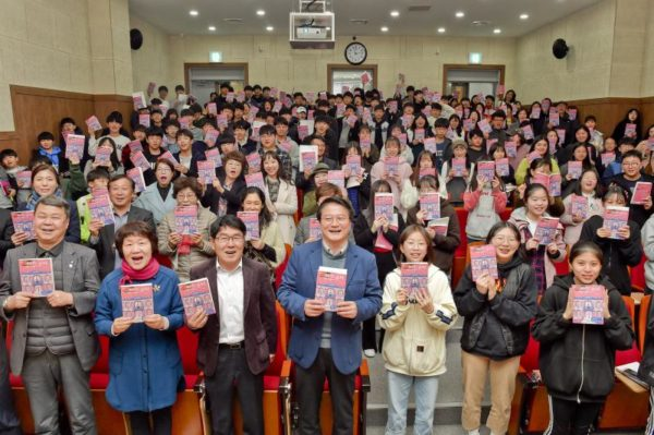 Call for UNESCO City of Literature 2021 Wonju Residency